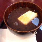 和 nagomi cafe