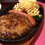 イタリアンレストラン グラッチェガーデンズ 東久留米店ランチハンバーグ