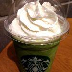 スターバックス・コーヒー 姫路フォーラス店でごちそうさま(⁎⁍̴ڡ⁍̴⁎)暑くなってくると飲みたくなる抹茶クリームフラペチーノ♡