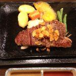 キッチン 五斗米 太子店