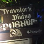 Traveler's dining PUSH UP
