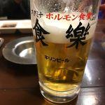 スタミナホルモン食堂 食楽  古川駅前大通店