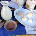 チーズ専門店 アルパージュ