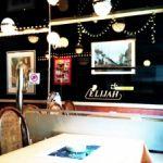 喫茶室エリヤ