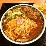 元祖博多うっど〜ん「麺を喰らう」