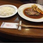 洋食亭ブラームス ルミネ荻窪店 たまにはお肉でも、ポークソテー