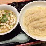 松戸富田製麺濃厚昆布水のつけ麺ヌルヌルの昆布水に麺が浸かってる#飯テロ