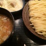 三ツ矢堂製麺 百合ヶ丘店