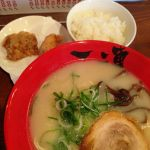 博多麺屋 一連
