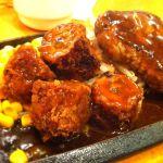 ステーキのくいしんぼ 恵比寿店