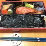 おいしい海苔弁当(紅鮭塩焼)