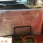 塩梅 代々木八幡店
