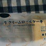 サンケイサンドイッチ 北習志野店