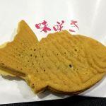 味咲き 筑波西武店たい焼き❤皮がもちもちで美味しい✨