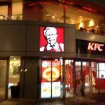 ケンタッキーフライドチキン 渋谷公園通り店
