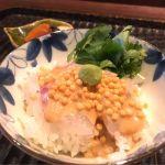日本料理 GINZA 水野