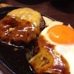 三浦のハンバーグ