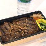 グランフロント大阪での展示会のお昼は大丸地下のMy Gril deliで国産牛炭火焼き弁当を頂きました!
