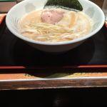 麺心 喰音