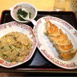 餃子の王将 上本町ハイハイタウン店 どうしても食べたくて1人で王将なう