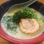 麺場 鶏源 黄金町店