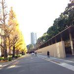東京大学情報学環 福武ホール