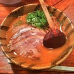 影丸 大岡山店