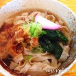 道の駅 藤川宿 軽食コーナー
