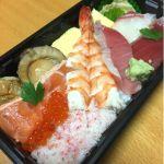 築地寿司清 まる清
