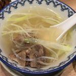 テールスープ(๑′ᴗ‵๑)  @仙臺たんや 利久 東京駅店