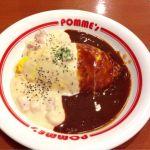 ポムの樹 たまご物語  静岡パルシェ店ハヤシソース&ベーコンチーズクリーム