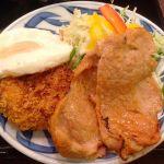 すみび 和くら     たんコロッケ+豚ロース生姜焼✨  たんコロッケうまぁーーっ❗️❗️