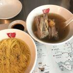 新嘉坡肉骨茶