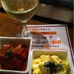 Wine&Tapas Bouchon(ブション) 梅田店