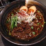四川麺条 香氣