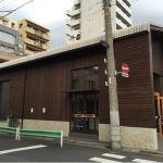 オールプレス エスプレッソ 東京ロースタリー&カフェ