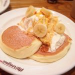 Hawaiian Pancake & Cafe Merengue