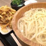 浜松名物を食べる時間なし!丸亀製麺 ららぽーと磐田店