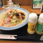 リンガーハット 横須賀久里浜店