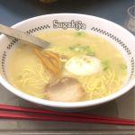 スガキヤ サティ近江八幡店 久しぶりのスガキヤ卵入りラーメン