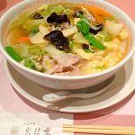 中国料理 新北京