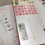 最近お気に入りのお持たせ。高知県名産の「乙女の涙」と呼ばれるフルーツとまとを使った銘菓『ひとつぶの乙女の涙』🎵名前が可愛いだけでなく、味も間違いなし‼️今日は餞別にて…涙