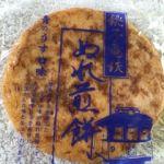 銚子電鉄  犬吠駅売店