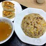 炒飯と餃子定食