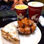 スターバックス・コーヒー 川口前川店 でワンブレーク。アップルシナモンフリッター(260円)が娘の大のお気に入り! ジンジャーブレッドラテ&キャラメルスチーマー。