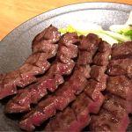 喜助 東京丸の内パークビル店 厚切り牛タン