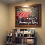 スターバックス・コーヒー 東京大学工学部店