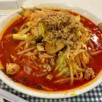 大盛軒 四川麺を頂きました。激辛でしたが、最後まで美味しく頂きました。