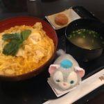 鶏三和 栄丸栄店特上名古屋コーチン親子丼