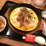らあめん花月嵐 二俣川店